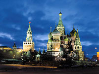 Russia Kremlin at night