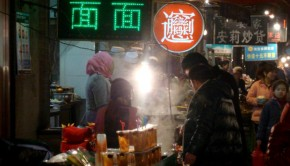 Chinese street food market