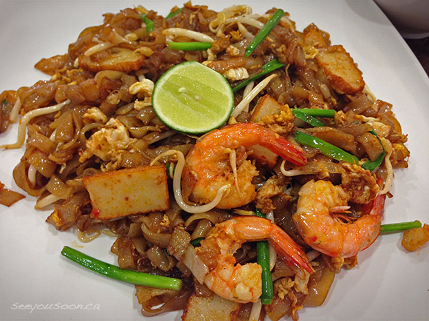 Keuy-Teow