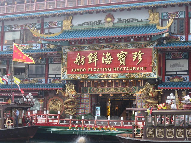 hong kong floating restaurant south pacific and asia