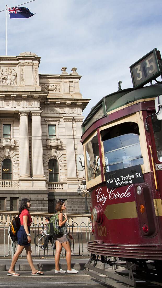 Photo of the City Circle tram in Melbourne - Trip to Australia