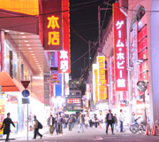 Cheap Tokyo Vacation Package
